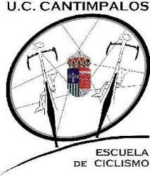 Unión Ciclista Cantimpalos