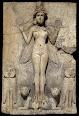 Alto relevo sumério - 1950 a.C.