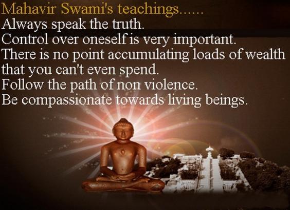Happy Mahavir Swami Jayanti