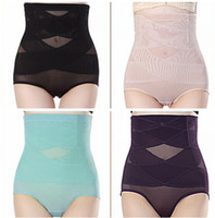 CROSS SLIMMING PANTIES