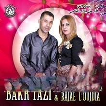 Bakr Tazi Duo Rajaa El Oujdia 2014