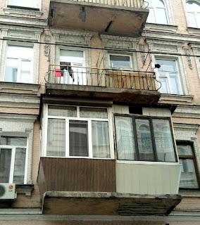 самый тесный балкон