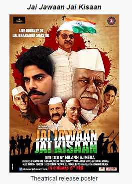 Jai Jawaan Jai Kisaan (2015) Full Movie Watch Online