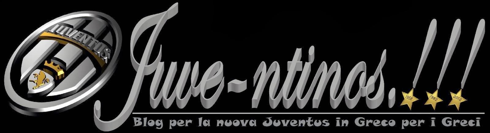 O Juve-ntinos!!! στο Facebook.