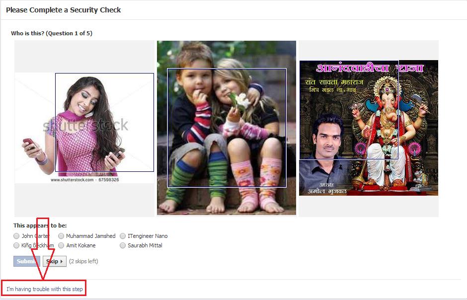 طريقة تخطي خطوة التعرف على صور الاصدقاء في الفيس بوك facebook :