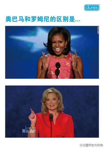 Durex Obama Romney