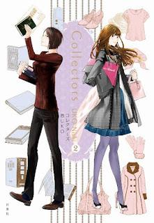 コレクターズ 第01-02巻