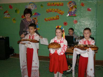 Загальноосвітня школа I-III ст. №8 Світловодської міської ради Кіровоградської області