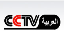 CCTV Arabic