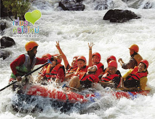 White water Hin Pearng rafting