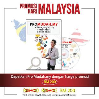 Promosi DVD Promudah.my