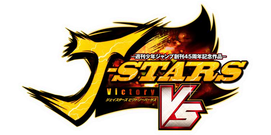 J-Stars Victory VS +, Bandai Namco Games, Actu Jeux Vidéo, Jeux Vidéo, Jump Festa 2015,