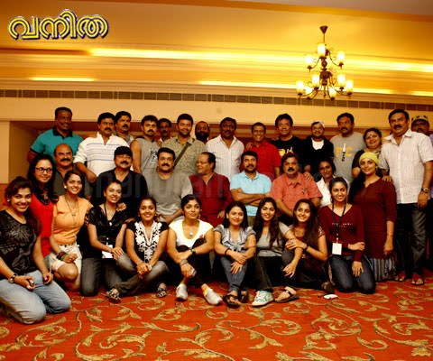 camp organised by Association of Malayalam Movie Artists (AMMA