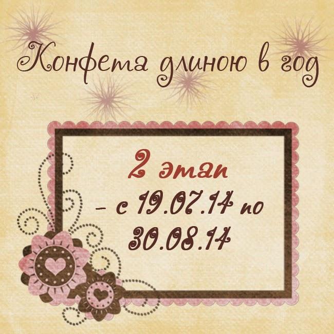 http://bloggercom-vinka.blogspot.ru/