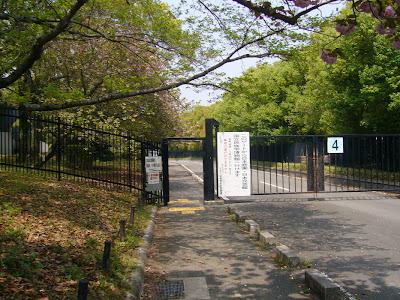 大阪府・万博記念公園 ゲート