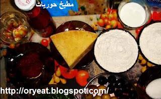 طريقة عمل البيتزا الايطالية بالصور   • • •  Italian cooking pizza pictures 12994818458%5B1%5D.j