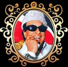MGR Songs Lyrics