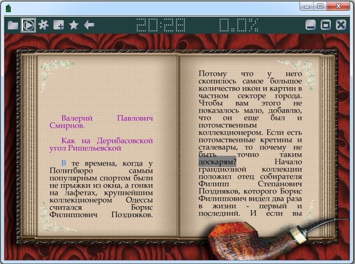 Словарь Произношений Для Ice Book Reader Professional Russian