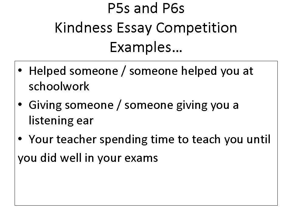 compasion essay