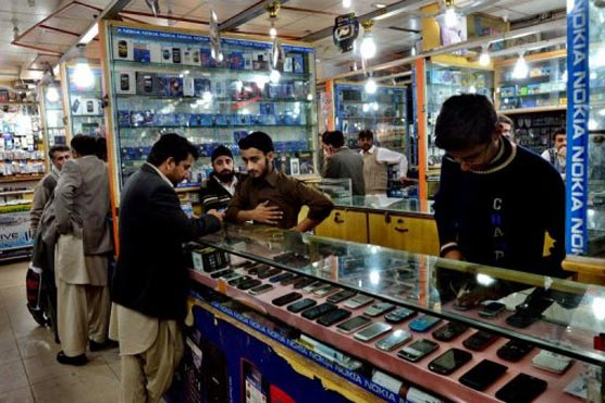 Mobile Phone users in Pakistan ? Updated 2015