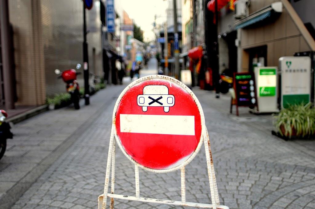Prohibido pasar Japón
