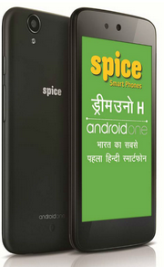 Spice Dream Uno H first hindi smart phone for Rs 6299. (Quad Core, 1GB, 4GB, 5MP, 2MP)