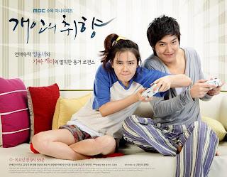 Novelas Coreanas Preferencias Personales