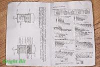 Multifunction Electronic Hanging Scale leaflet1