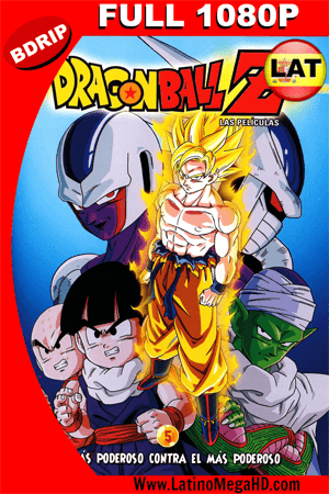 Dragon Ball Z: La venganza de Cooler (1991) Latino Full HD BDRIP 1080P ()