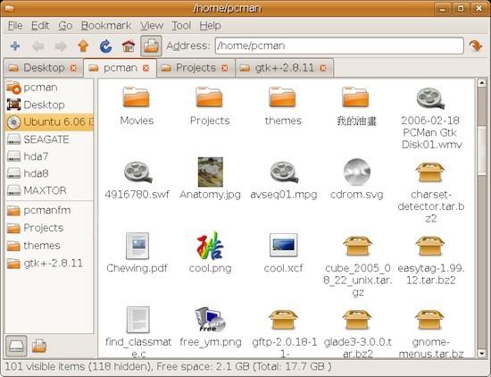 Скриншот PCMan