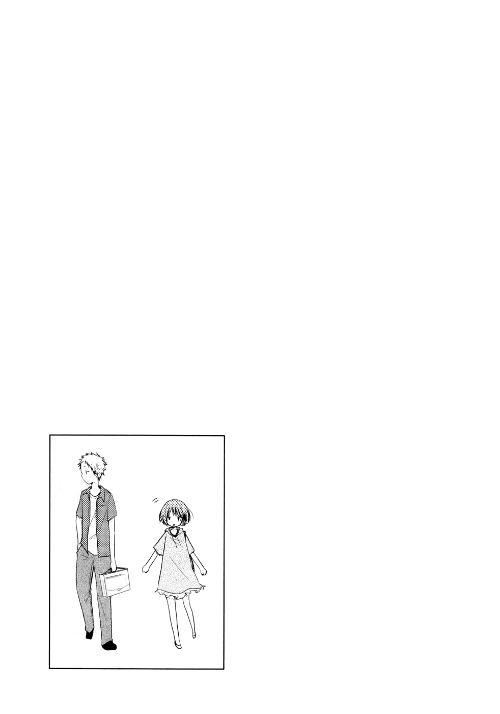 One Week Friends DST Chap 13.5 - Next Chap 14