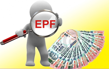Find your Employee Provident Fund ( EPF ) Balance | Bhushans Page