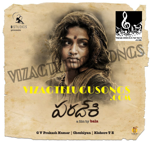 Paradesi HD Wallpapers