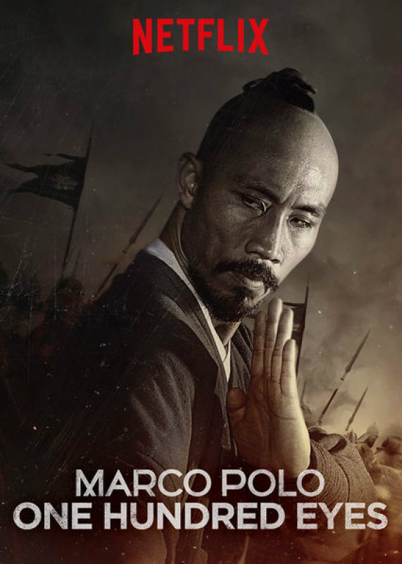 Marco Polo: One Hundred Eyes  2160p 4K DUAL