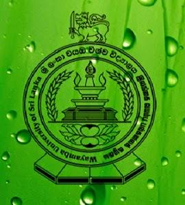 Wayamba university of srilanka