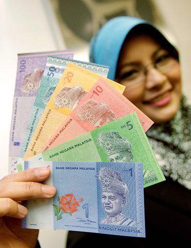 Wang Kertas Baru Malaysia Diedar Mulai 16 Julai 2012