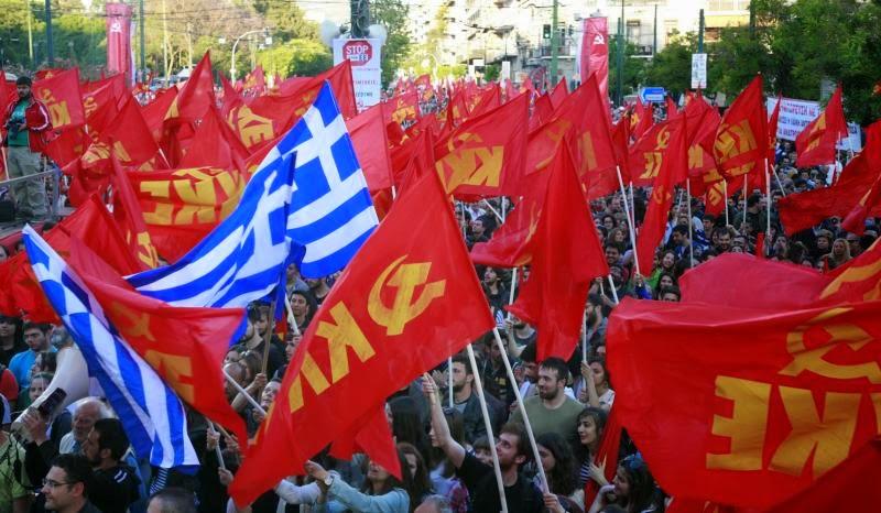ΚΚΕ: Ανακοίνωση της ΚΕ για τη στάση του Κόμματος στο Ευρωκοινοβούλιο