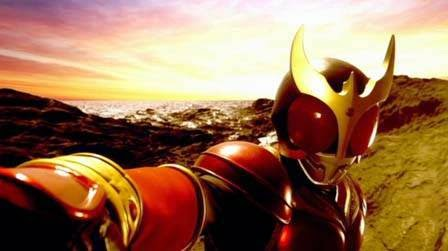 Download Sound Effect Kamen Rider Kuuga