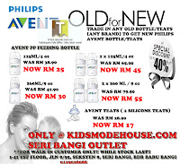 Philips Avent Old for New Offer 2012