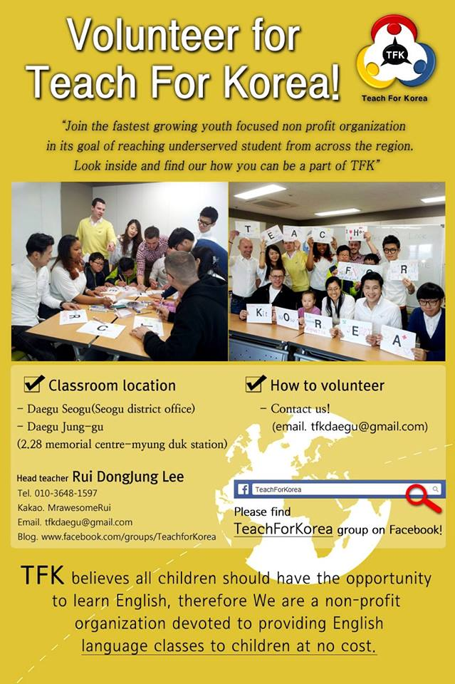 Teach For Korea