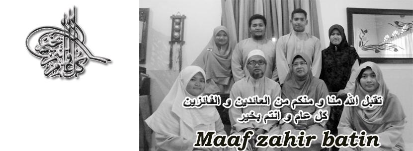 Www Malaysia In Masjid Imeg Com, Check Out Www Malaysia In ...