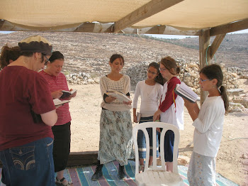 Women's Rosh Chodesh Prayers, Tel Shiloh
