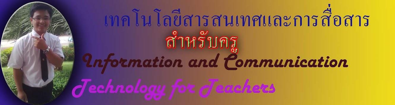 markeng.blogspot.com