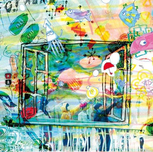 きのこ帝国 – フェイクワールドワンダーランド/Kinoko Teikoku – Fake World Wonder Land