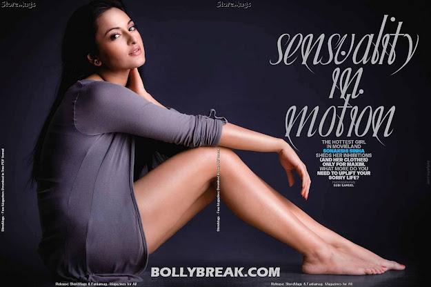 Sonakshi Sinha Thighs , Legs Pics