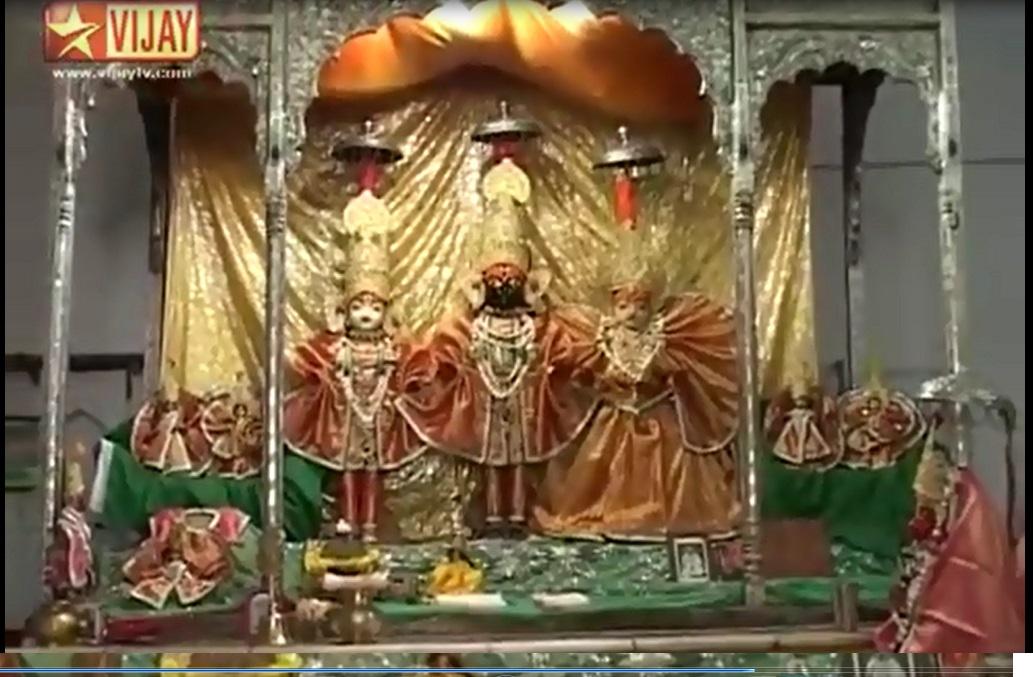 Lakshman Ghat