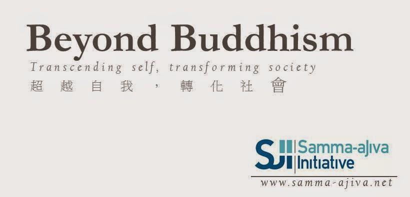 Beyond Buddhism