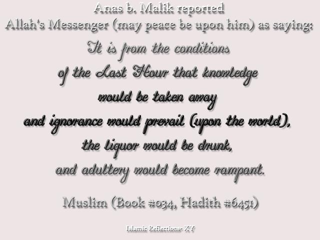 ramadan hadith about ALLAH's messenger