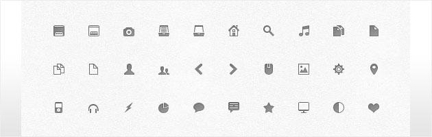品があってオシャレなアイコン | シンプルデザインのピクセルアイコン