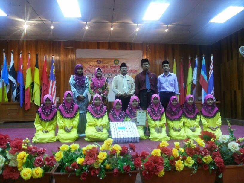 Naib Johan Pertandingan Nasyid Peringkat Negeri